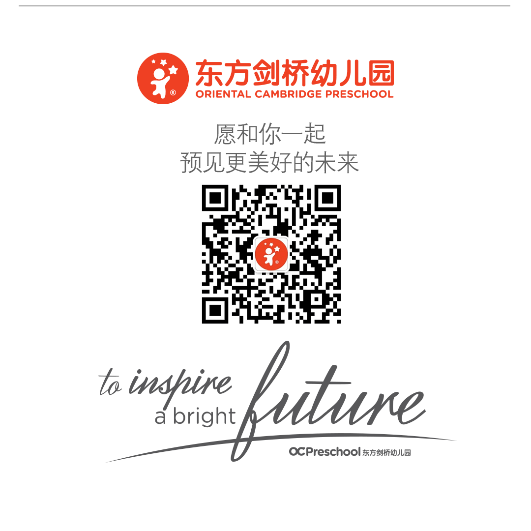 https://www.oceg.com/cn/upload/images/2017/11/221652598.png
